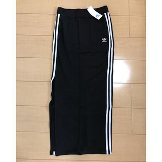 アディダス(adidas)のadidasアディダス❤︎新品未使用タグ付❤︎3本ラインロングスカート(ロングスカート)