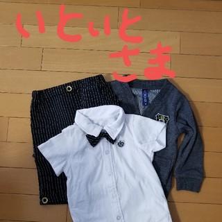 7ca9c334063ca 西松屋 カーディガン 子供 ドレス フォーマル(男の子)の通販 7点 ...