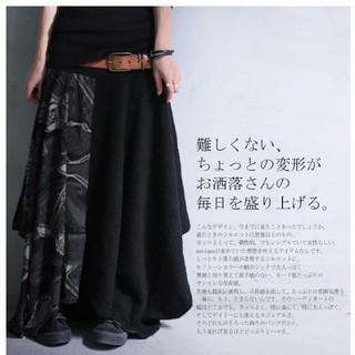 アンティカ(antiqua)のモードスカート異素材B7(ロングスカート)