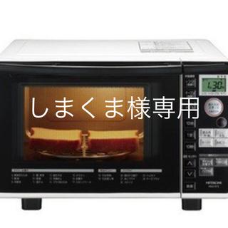 ヒタチ(日立)の日立 オーブンレンジ 18L パールホワイト MRO-RT5-W (電子レンジ)