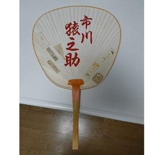 歌舞伎 舞妓 団扇 (伝統芸能)