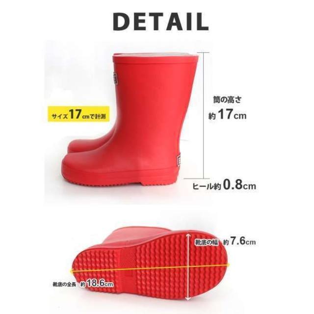 2087729220f37 レインブーツ 子供用 長靴 雨靴 キッズ ジュニア用 レインシューズ 可愛い キッズ/ベビー/