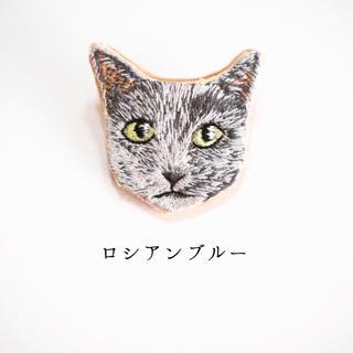ロシアンブルー 刺繍ブローチ(コサージュ/ブローチ)
