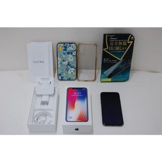 アイフォーン(iPhone)のiPhone X 256GB SIMフリー スペースグレー MQC12J/A (スマートフォン本体)