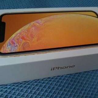 アイフォーン(iPhone)の新品 simフリー iphone XR 128GB イエロー iPhonexr(スマートフォン本体)