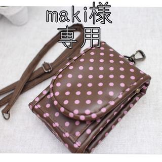 【maki様オーダー品】キッズ携帯&キーケース(モバイルケース/カバー)