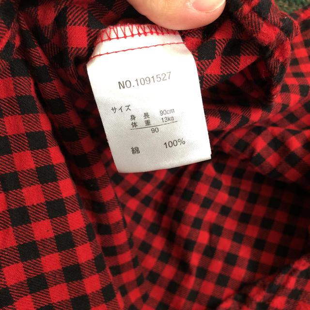 しまむら(シマムラ)のブラウス キッズ/ベビー/マタニティのキッズ服 女の子用(90cm~)(ブラウス)の商品写真