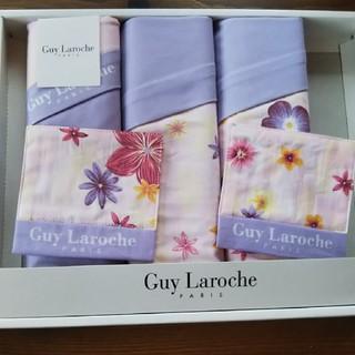 ギラロッシュ(Guy Laroche)のギ ラロッシュ ランチョンマット セット(テーブル用品)