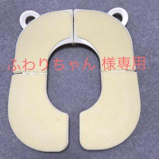 携帯 折りたたみ式 補助便座(補助便座)
