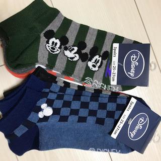 ディズニー(Disney)の新品 未使用 靴下 25〜27センチ 三足セット Disney メンズ(ソックス)