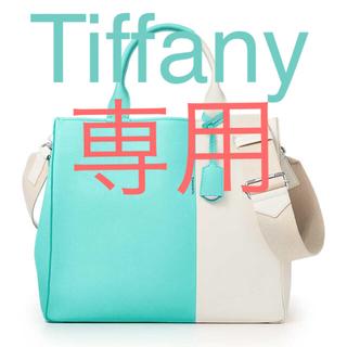 ティファニー(Tiffany & Co.)のティファニー トートバッグ (ハンドバッグ)
