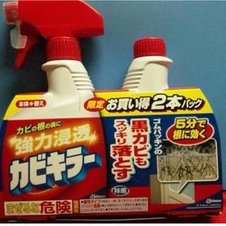 ジョンソン(Johnson's)のカビキラー詰め替えセット(洗剤/柔軟剤)