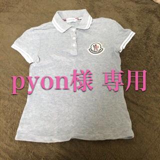 モンクレール(MONCLER)のモンクレール ポロシャツ(カットソー(半袖/袖なし))