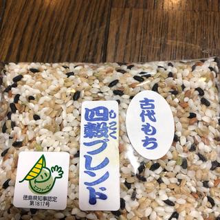 古代米・古代もち4種ブレンド300g(米/穀物)