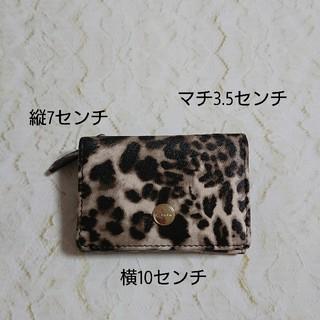 レプシィム(LEPSIM)の【新品未使用】レオパード♥️ミニ財布(財布)