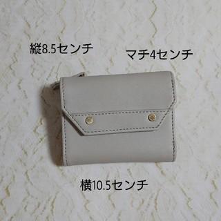 レプシィム(LEPSIM)の【新品未使用】二つ折り財布(財布)
