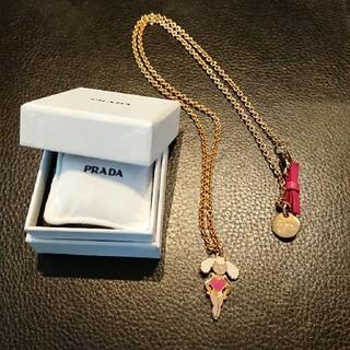 プラダ(PRADA)のPRADA ネックレス(ネックレス)