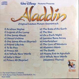 ディズニー(Disney)の映画音楽・ディズニー(映画音楽)