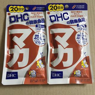 ディーエイチシー(DHC)のDHC マカ 20日分×2袋(その他)