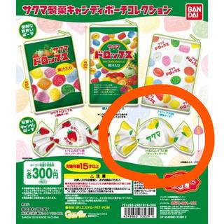 バンダイ(BANDAI)のサクマ製菓キャンディポーチコレクション(ポーチ)