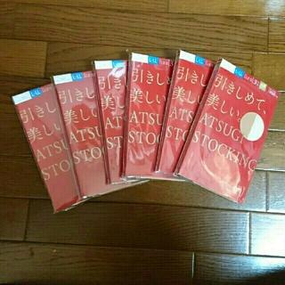 アツギ(Atsugi)の【新品】ATSUGIストッキング/シアーベージュ/6個セット(タイツ/ストッキング)