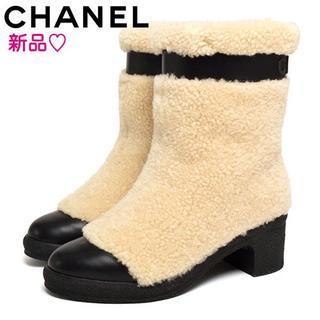 シャネル(CHANEL)の新品♡ シャネル ココネージュボアブーツ ホワイト 35 22cm(ブーツ)