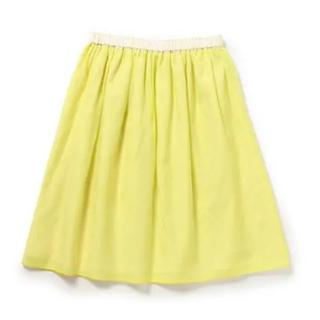 デミルクスビームス(Demi-Luxe BEAMS)のデミルクスビームス きれい色 フレアスカート 黄色 イエロー(ひざ丈スカート)