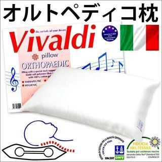 ソーマ(SOMA)の◆売れてます!!◆SOMA社製 オルトペディコ枕 ビバルディ■イタリア製(枕)