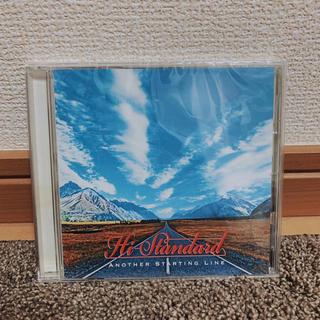 ハイスタンダード(HIGH!STANDARD)のHi-STANDARD(ポップス/ロック(邦楽))