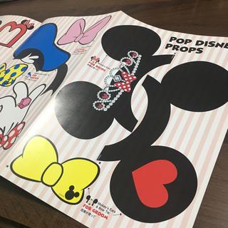 ディズニー(Disney)の【新品】ディズニー フォトプロップス(フォトプロップス)