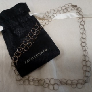 パピヨネ(PAPILLONNER)の新品 パピヨネ ネックレス  シルバー 925 ITALY刻印(ネックレス)