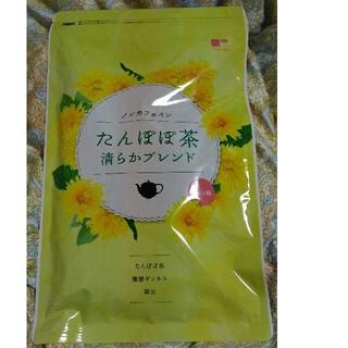 ティーライフ(Tea Life)のたんぽぽ茶 清らかブレンド ティーライフ(健康茶)