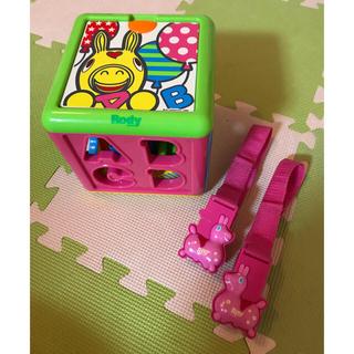 ロディ(Rody)のRody おもちゃ ベビーカーフック(知育玩具)
