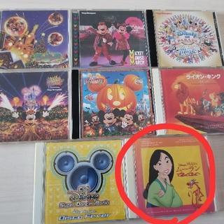 ディズニー(Disney)のもやしめじ様専用 サウンドトラックCD(映画音楽)