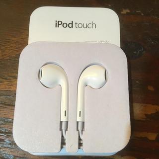 アイポッドタッチ(iPod touch)のiPod touch イヤホン(ヘッドフォン/イヤフォン)