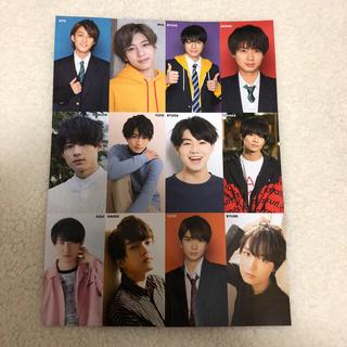 ジャニーズ(Johnny's)のMyojo厚紙カード(アイドルグッズ)