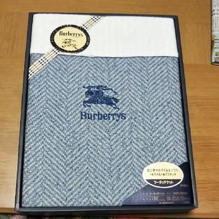 バーバリー(BURBERRY)のバーバリー  ツータッチケット (布団)
