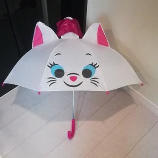 ディズニー(Disney)の訳あり マリーちゃん 耳付き傘 47cm(傘)