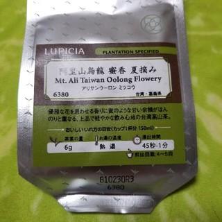 ルピシア(LUPICIA)のルピシア  阿里山烏龍 蜜香 夏摘み 賞味期限切れ(茶)