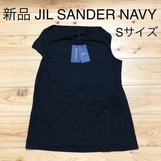 ジルサンダー(Jil Sander)の新品 ジルサンダーネイビー トップス Sサイズ JIL SANDER NAVY(Tシャツ(半袖/袖なし))