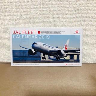 ジャル(ニホンコウクウ)(JAL(日本航空))の【新品❤︎未使用】JAL 2019年 卓上カレンダー(カレンダー/スケジュール)