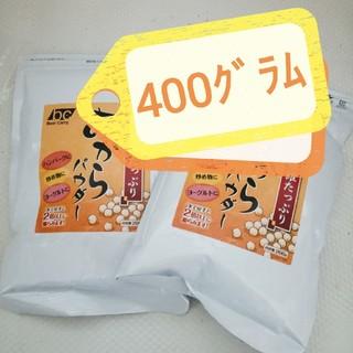 おからパウダー400グラム(豆腐/豆製品)