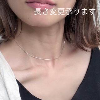 長さ変更できます✴︎Snake Chain《silver》スネークチョーカー (ネックレス)