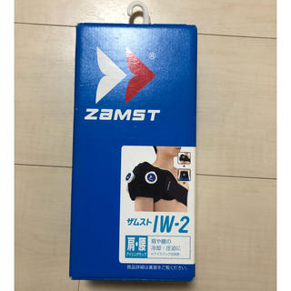 ザムスト(ZAMST)のZAMSTアイシングラップ(トレーニング用品)