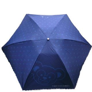 ダッフィー(ダッフィー)のダッフィーの折り畳み傘(傘)