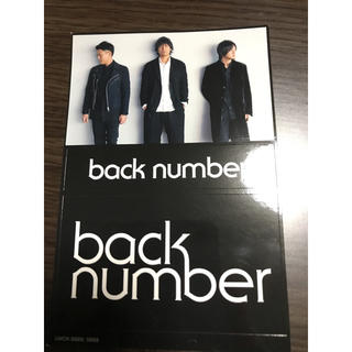 バックナンバー(BACK NUMBER)のback number バックナンバー ステッカー(ポップス/ロック(邦楽))
