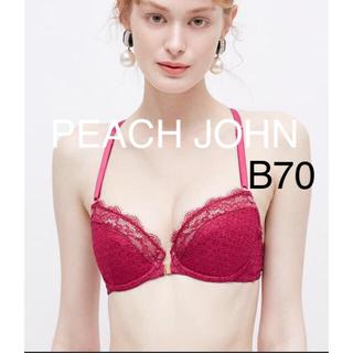 ピーチジョン(PEACH JOHN)のピーチジョン バッグレーイシィ ブラ B70(ブラ)