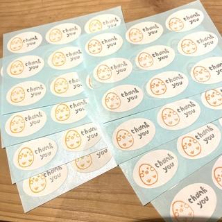 シンプルハート♡サンキューシール♡63枚(その他)