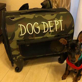 ドッグデプト(DOG DEPT)のキャリー バッグ(犬)
