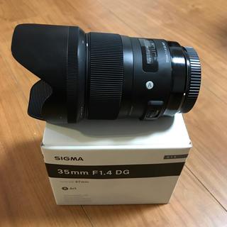 シグマ(SIGMA)のシグマ SIGMA 35mm F1.4 DG HSM Art キャノンマウント(レンズ(単焦点))